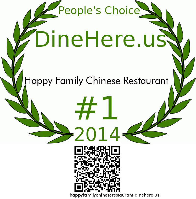 Happy Family Chinese Restaurant DineHere.us 2014 Award Winner