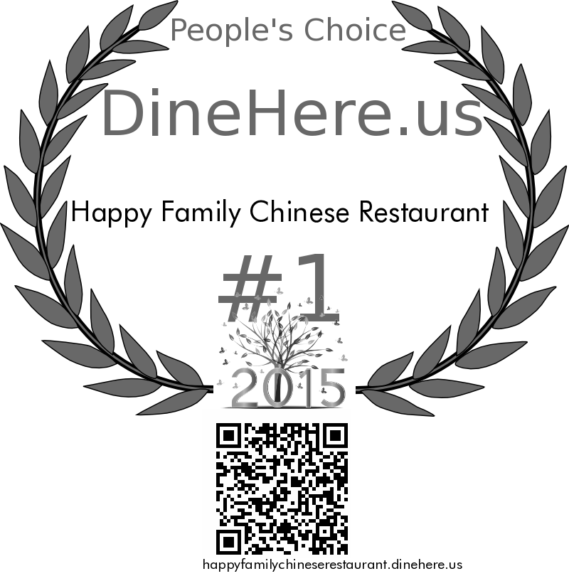 Happy Family Chinese Restaurant DineHere.us 2015 Award Winner