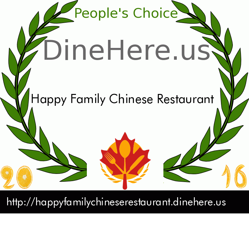Happy Family Chinese Restaurant DineHere.us 2016 Award Winner